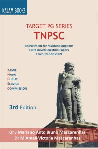 TargetPG TNPSC 3rd Edition 1995 to 2009